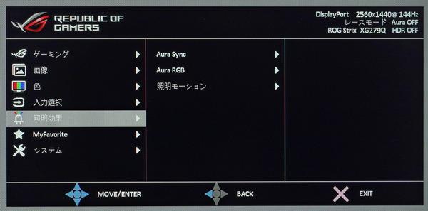 ASUS ROG Strix XG279Q review_01171_DxO