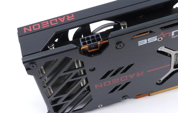 SAPPHIRE PULSE AMD Radeon RX 6600 XT GAMING OC 8G GDDR6 review_06791_DxO