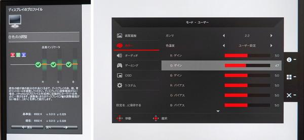 Acer Nitro XV282K KV review_04023_DxO