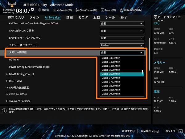 Intel_ASUS_memory-OC_3