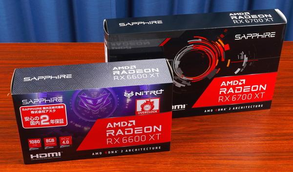 SAPPHIRE NITRO+ AMD Radeon RX 6600 XT GAMING OC 8GB GDDR6 review_06758_DxO