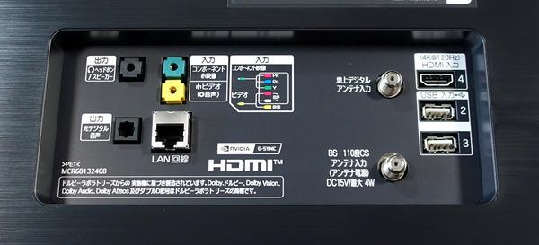 LG OLED48CXPJA review_05624_DxO