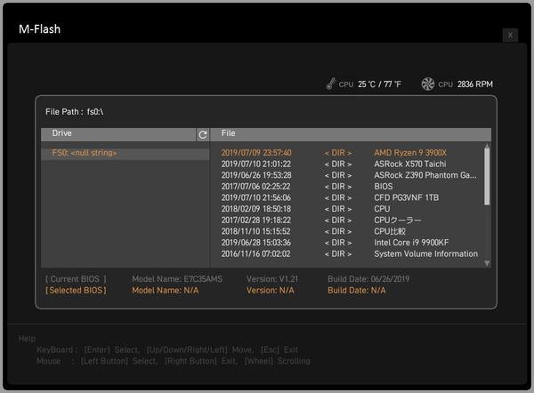 MSI MEG Z590 ACE_BIOS_M-FLASH