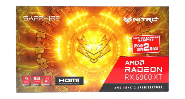 SAPPHIRE NITRO+ Radeon RX 6900 XT OC 16G GDDR6 review_00756_DxO