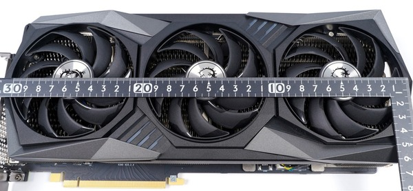 MSI GeForce RTX 3070 GAMING X TRIO 8G review_00955_DxO