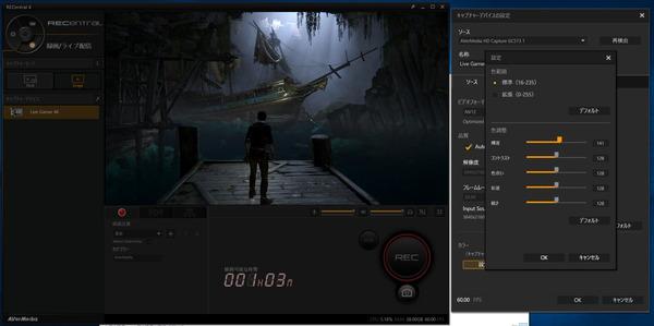 AVerMedia Live Gamer 4K_Color_setting