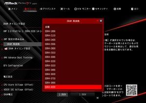 ASRock Fatal1ty X470 Gaming-ITX/ac_BIOS_OC_11