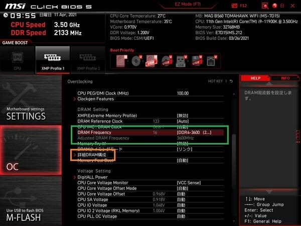 MSI MAG B560 TOMAHAWK WIFI_BIOS_OC_13