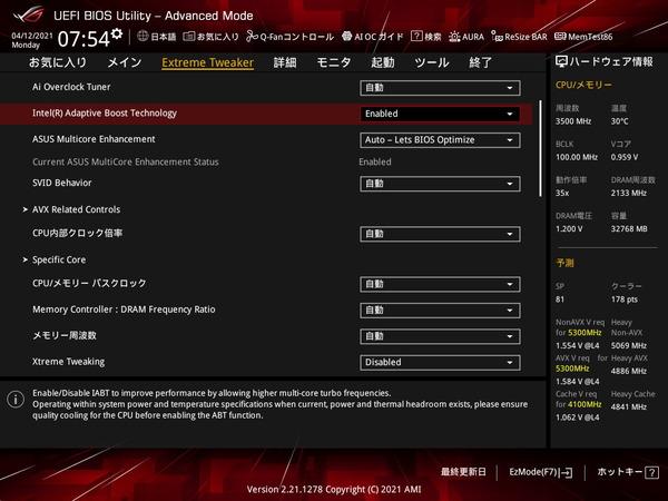 ASUS ROG MAXIMUS XIII HERO_BIOS_OC_9