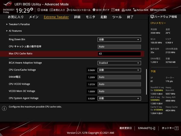 ASUS ROG MAXIMUS XIII APEX_BIOS_OC_13