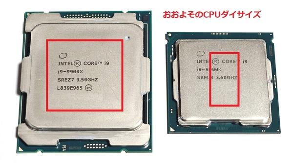 Intel Core i9 9980XE review_05390_DxO