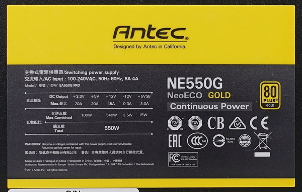 Antec NeoECO GOLD review_07731_DxO