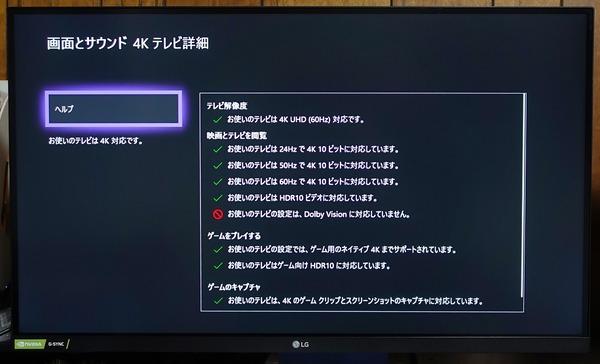 LG 27GL850-B review_03883_DxO