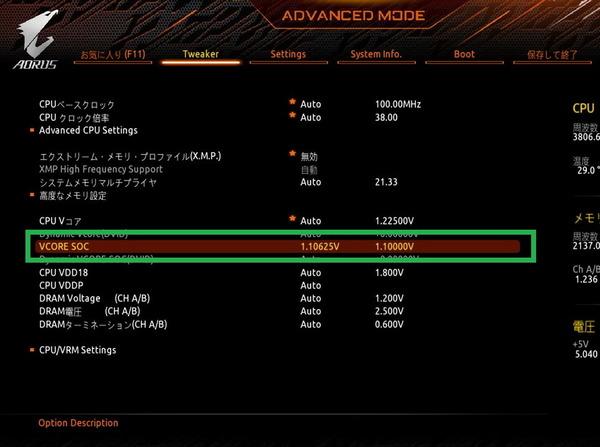 AMD_GIGABYTE_memory-OC_11
