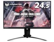 Acer Predator X25 X25bmiiprzx (1)