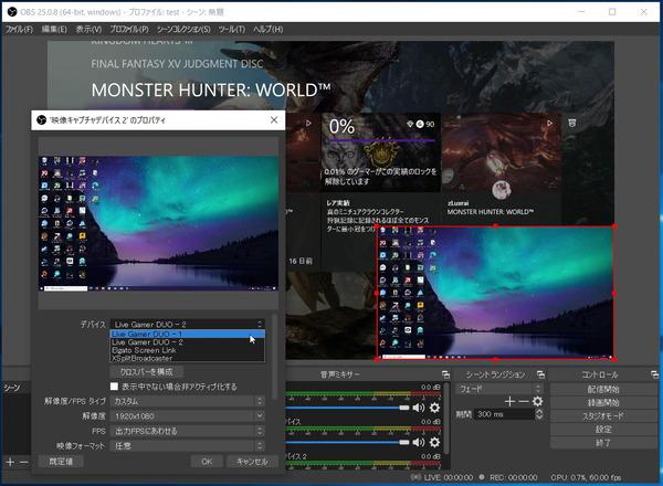 AverMedia Live Gamer DUO_OBS