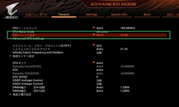 GIGABYTE TRX40 AORUS XTREME_BIOS_OC_2