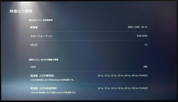 LG 27GP950-B review_04572_DxO
