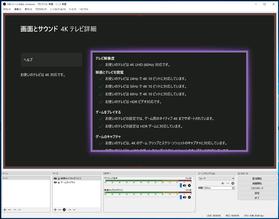 AVerMedia Live Gamer 4K_2