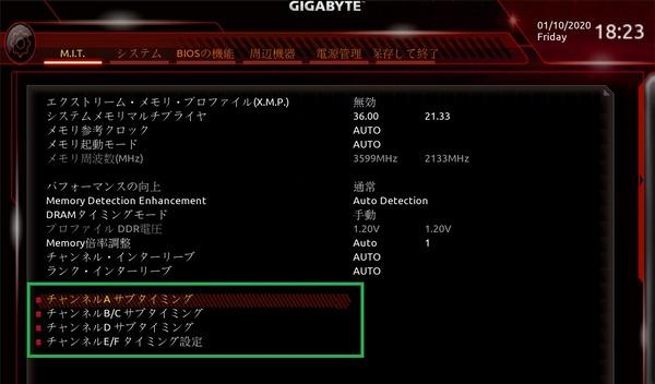 GIGABYTE C621 AORUS XTREME_BIOS_OC_16