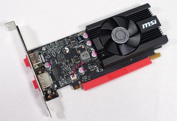 MSI GT 1030 review_07241