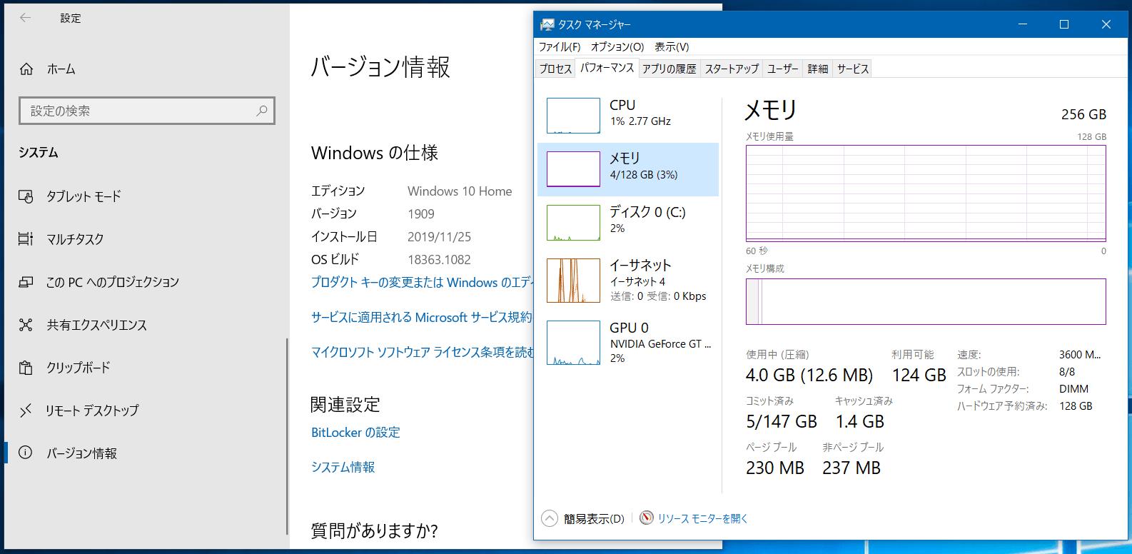 Windows10 Home_system-memory-upto128GB