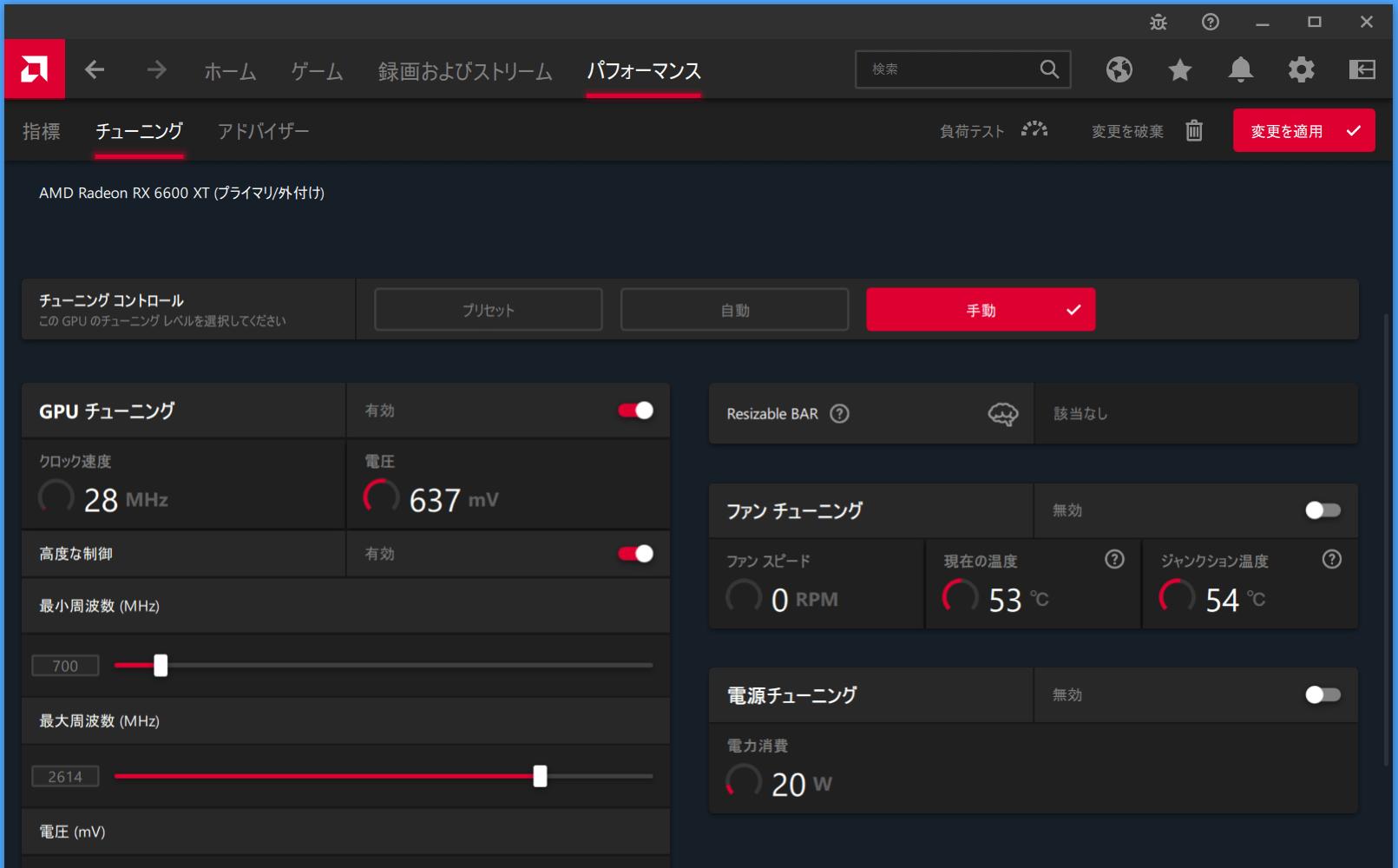 Radeon RX 6600 XT_Radeon-Setting_4_GPU-Clock