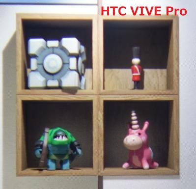 cd_HTC VIVE Pro