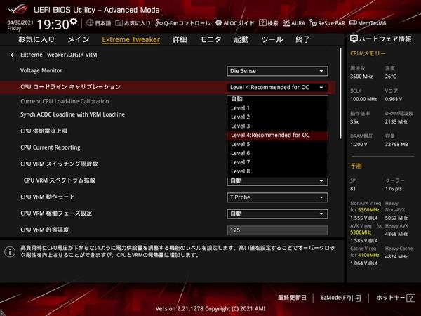 ASUS ROG MAXIMUS XIII APEX_BIOS_OC_17