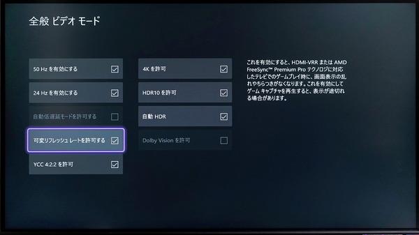 Acer Nitro XV282K KV review_04046_DxO