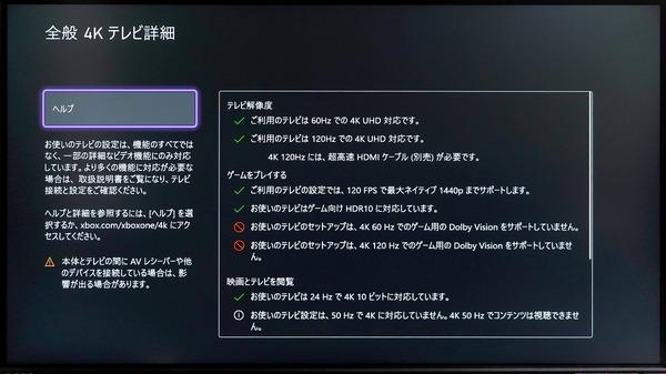 Acer Nitro XV282K KV review_04045_DxO