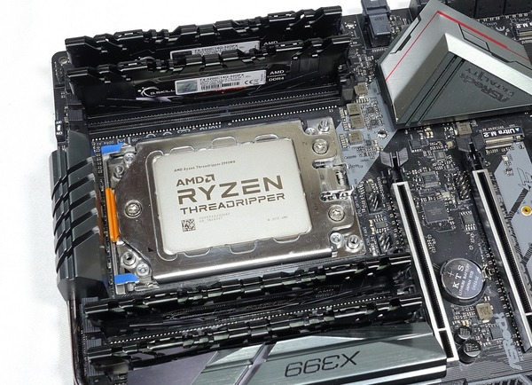 AMD Ryzen Threadripper 2990WX 4.0GHz OC review_01834_DxO