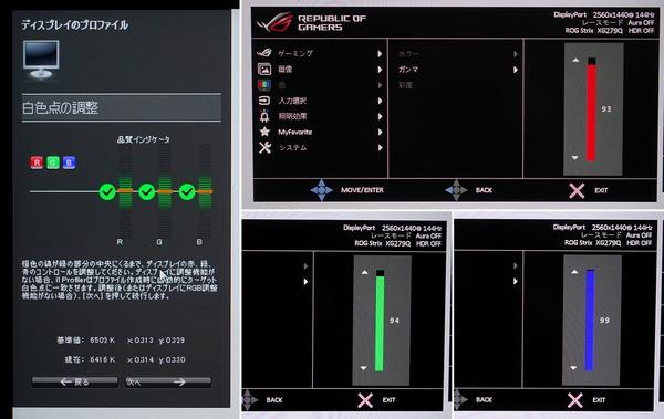 ASUS ROG Strix XG279Q review_08213-horz