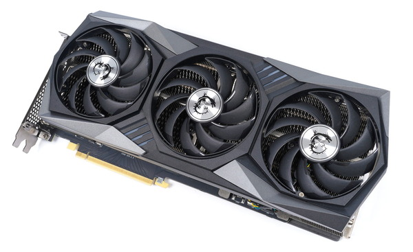 MSI GeForce RTX 3070 GAMING X TRIO 8G review_00968_DxO