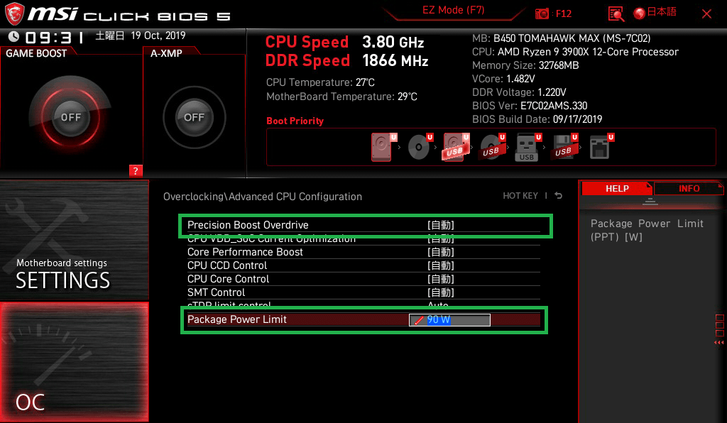 MSI B450 TOMAHAWK MAX_Package Power Limit