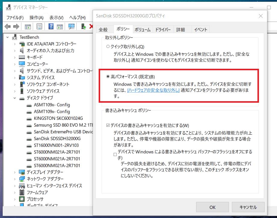 QNAP TL-D800C-S_Volume_make_S_0