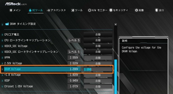 ASRock B450 Steel Legend_BIOS_OC_18
