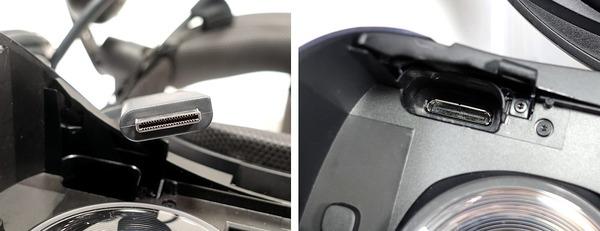 HTC VIVE Cosmos review_02741_DxO