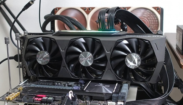 ZOTAC GAMING GeForce RTX 3080 Trinity review_03704_DxO