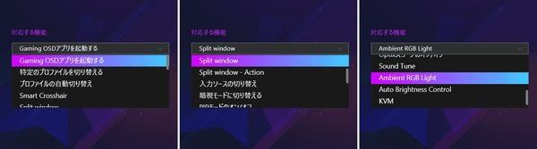 MSI Gaming OSD 2.0_4_macro-key_s