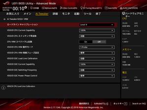 ASUS ROG STRIX X470-F GAMING_OC test_BIOS (3)
