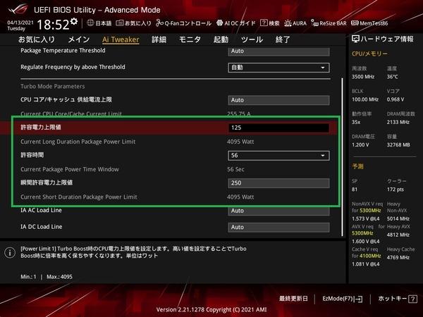 ASUS ROG STRIX Z590-I GAMING WIFI_BIOS_OC_20