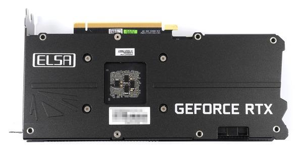 ELSA GeForce RTX 3070 S.A.C review_05159_DxO