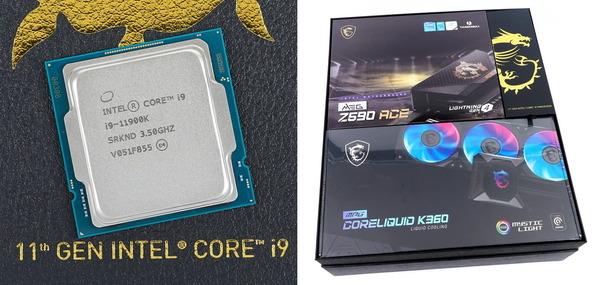 Core i9 11900K Media Kit