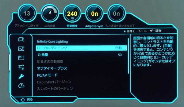 Samsung Odyssey G9 review_04202_DxO