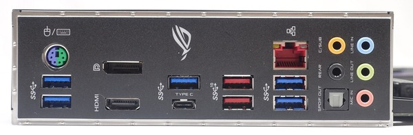 ASUS ROG STRIX X470-F GAMING review_05679