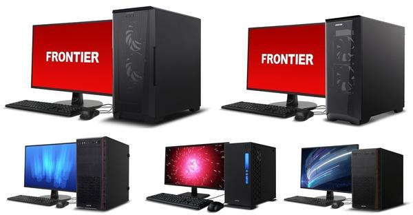 frontier_lineup