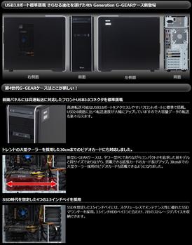 G-Gear (1)
