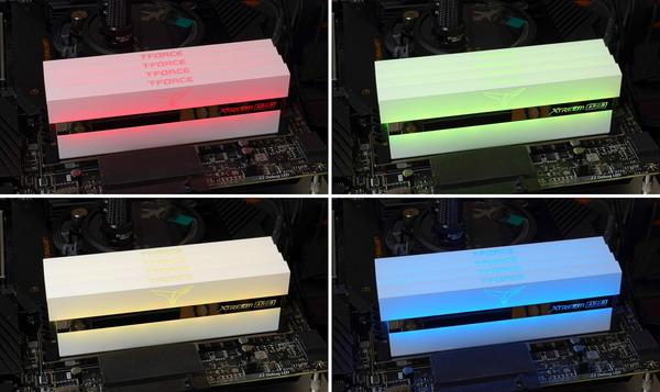 Team T-FORCE Xtreem ARGB WHITE DDR4 review_03659_DxO-tile