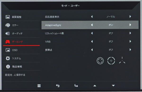 Acer Predator XB323QK NV_OSD_Adaptive-Sync